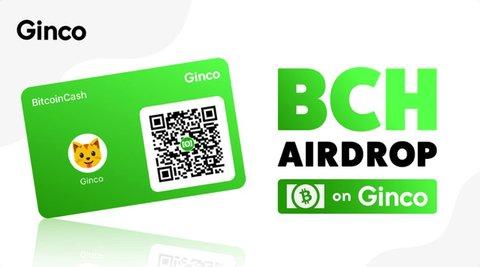 仮想通貨「BCHがタダでもらえる」Gincoが無料配布キャンペーン!