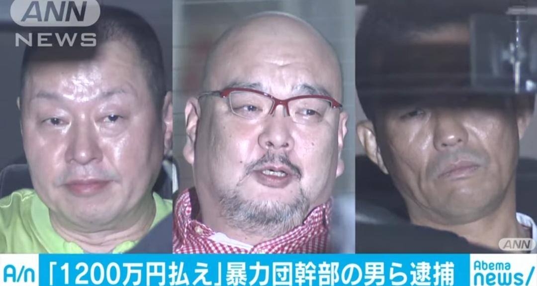 「1200万円払えゴラァ!」脅迫した暴力団幹部が人相悪すぎると話題に