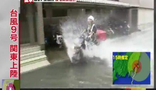 【唖然】日本郵便局員のプロ根性スゴすぎる映像www